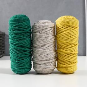 Cord for knitting, 3 mm, 100% cotton, set of 3 pcs. (set 10)