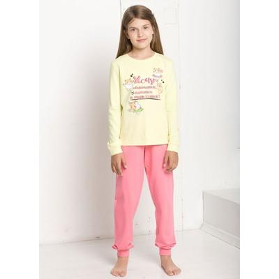 Пижама для девочки, рост 146 см, цвет жёлтый