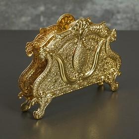 Салфетница «Астерия» 13х2,5х9,5 см