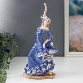 "Сувенир керамика ""Танцующая девушка в голубом платье"" 29х14х8 см"