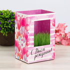 """Greeting card with growing grass """"happy birthday"""""""