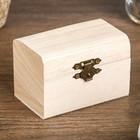 "Box painting ""Walnut"" rectangular"
