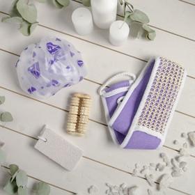 Набор банный, 4 предмета: мочалка, пемза, массажёр, шапочка для душа, цвет МИКС