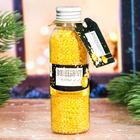 """Жемчужины для ванн """"Волшебного Нового года"""" с ароматом медового печенья, 75 г"""