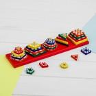 "Pyramid logic ""Colorful shapes"""