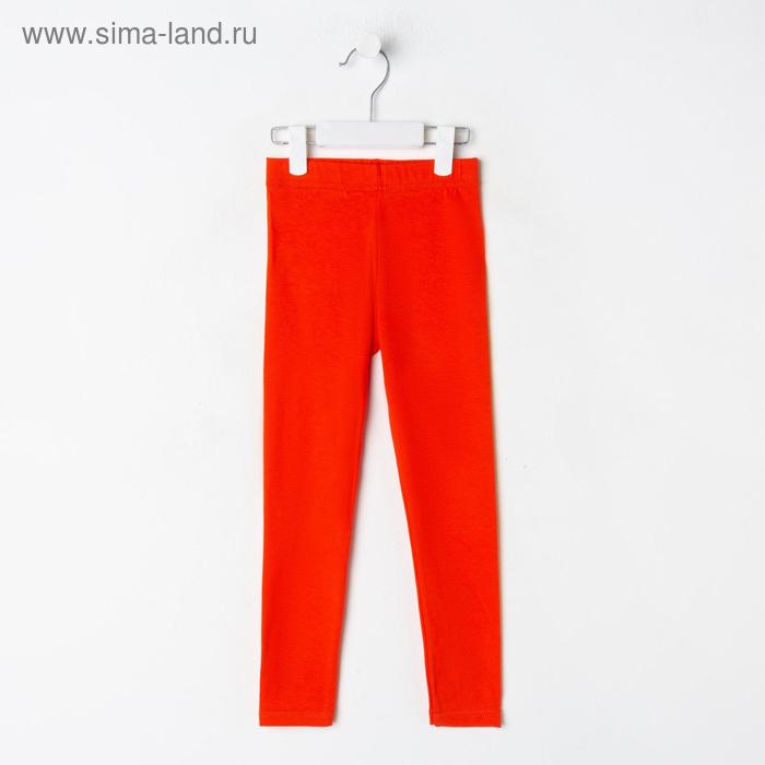Брюки (леггинсы) для девочки, красные, р-р 30 (98-104 см) 3-4г., 100% хлопок