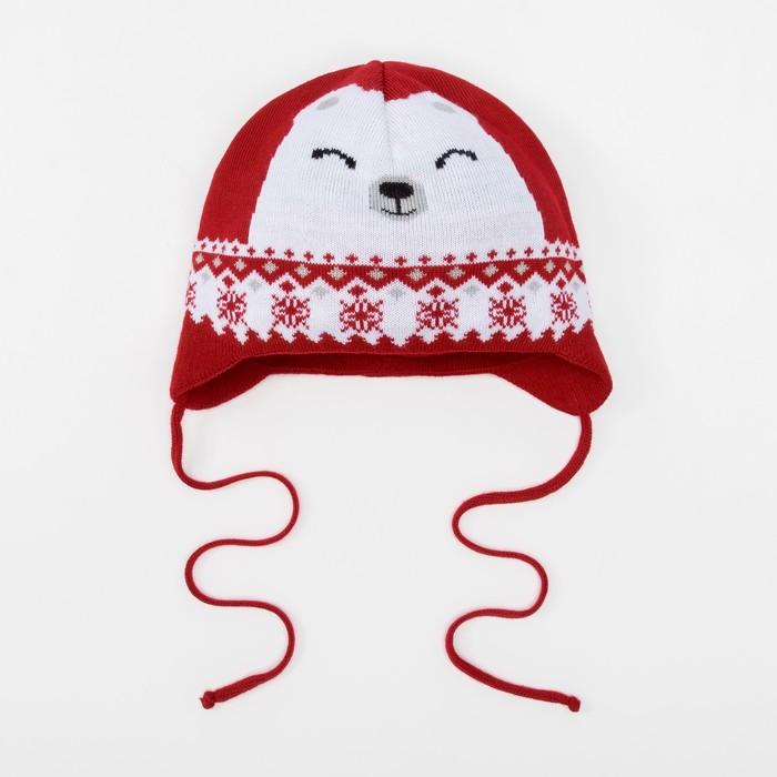 """Шапка вязаная Крошка Я """"Мишка со снежинкой"""", размер 40, 1-3 мес, пан, хлопок"""