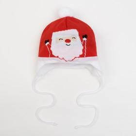 """Шапка вязаная Крошка Я """"Костюм Деда Мороза"""", размер 44, 6-9 мес, шерсть,пан, хлопок"""