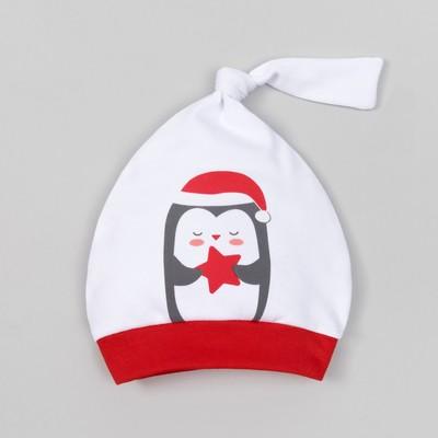"Чепчик (шапочка) ""Новогодний пингвинчик"", размер 48, 9-12 мес, 100% хл, интерлок"