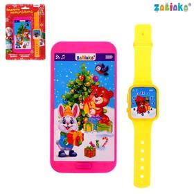 Игровой набор «Новогодний подарок»: телефон, часы, русская озвучка, работает от батареек