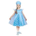 """Карнавальный костюм """"Снежинка в кокошнике"""", органза, платье, кокошник, р-р 28, рост 98-104 см"""