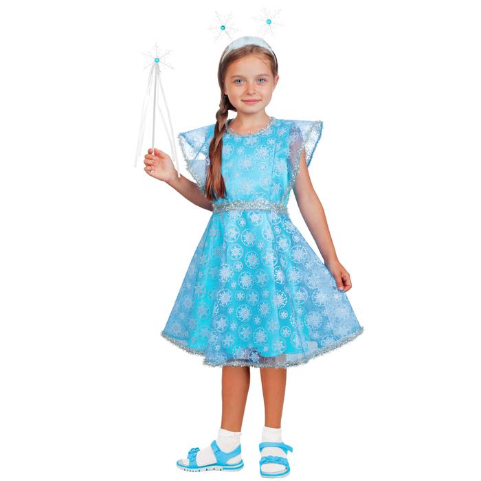 """Карнавальный костюм """"Снежинка волшебная"""", органза, платье, ободок, жезл, р-р 32, рост 122-128 см"""