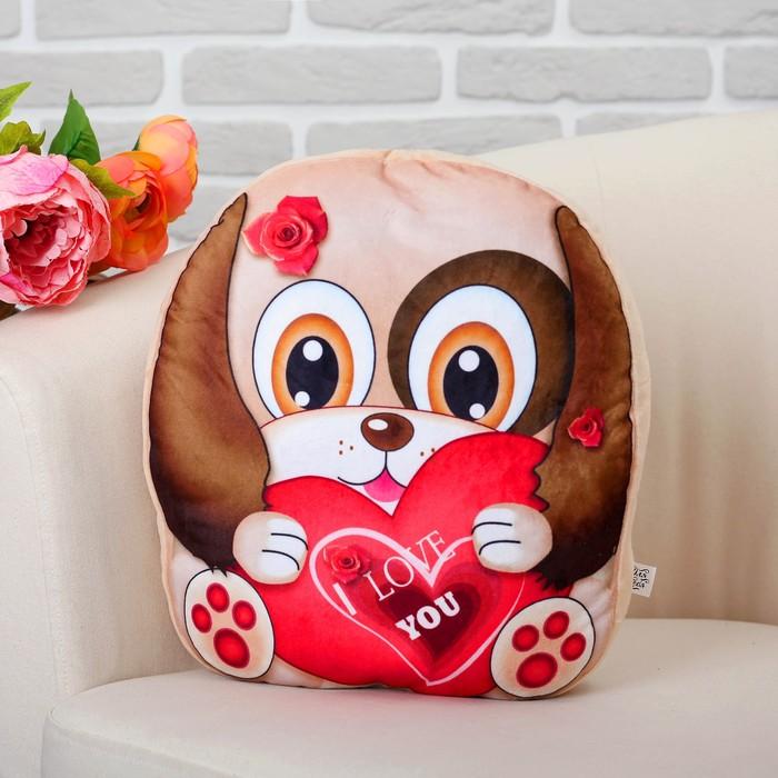 "Мягкая игрушка ""Собачка"" с сердцем"