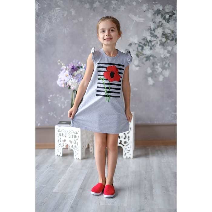 """Платье для девочки """"Маки"""", серое, р-р 36 (134-140 см) 9-10 лет, 100% хлопок"""