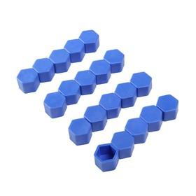Силиконовые колпачки на болт колесный, комплект 20 шт, 19 мм, синий