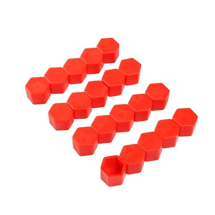 Силиконовые колпачки на болт колесный, комплект 20 шт, 19 мм, красный