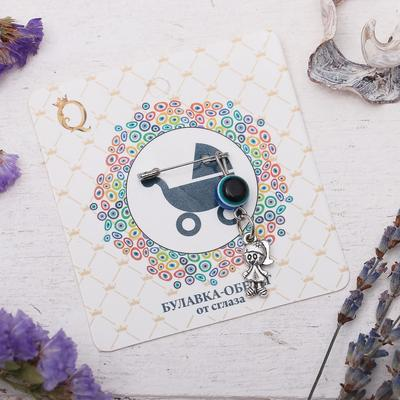 "Safety pin charm ""For girls"", 8cm, color white-blue silver"