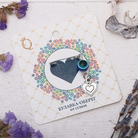 "Safety pin charm ""Mutual love"", 6cm, color white-blue silver"