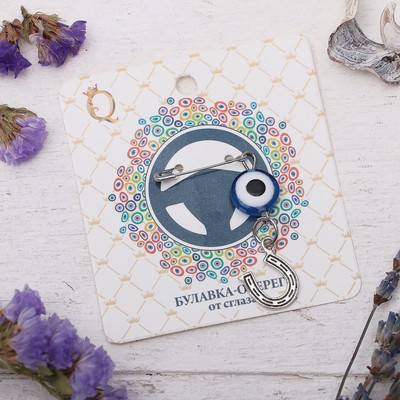 """Safety pin charm """"No nails! No wand!"""", 6cm, color white-blue silver"""