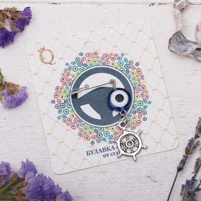 """Safety pin charm """"don't swerve out of the way"""", 8cm, color white-blue silver"""