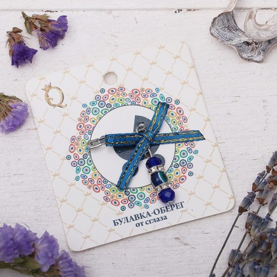 "Safety pin charm ""Colorful dreams baby"", 8cm, color blue in silver"