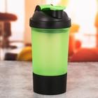 Шейкер спортивный с чашей под протеин 500 мл, зелёный
