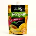 Десерт САВА груша-банан-манго MIX
