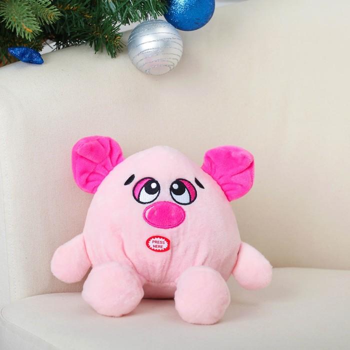 """Мягкая музыкальная игрушка """"Задумчивая свинка"""" 15 см"""