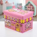 """Короб для хранения 43×27×28 см """"Сладости"""", цвет розовый"""