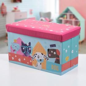 """Короб для хранения 60×30×36 см """"Щенки и котята"""""""