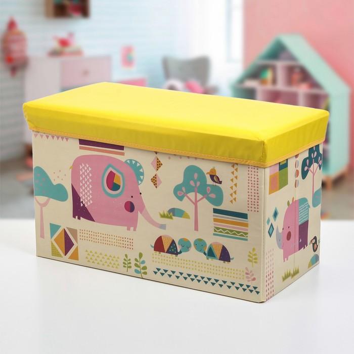 """Короб для хранения 60×30×36 см """"Розовый слоник"""""""