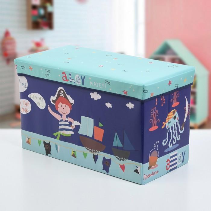 """Короб для хранения 60×30×36 см """"Пират"""", цвет голубой"""