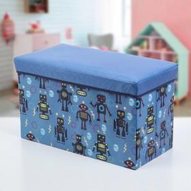 """Короб для хранения 60×30×36 см """"Роботы"""""""