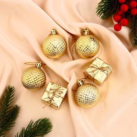 A set of balls plastic d-4.5 cm, set of 6 PCs, gold