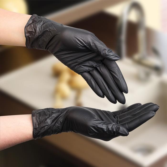 Набор перчаток хозяйственных, нитрил, размер L, 10 шт, цвет чёрный