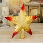 """Наконечник звезда """"Сияние"""" 19,5*19,5 см, золото с красным"""
