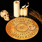 "Ouija Board ""the Tablet of the heavenly Oracle"", D=29 cm"