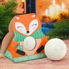 """Бурлящий шар с блёстками """"Уютного Нового года"""" с ароматом розмарина, лисичка"""