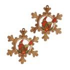 """Набор декора для творчества дерево """"Снегирь в снежинке"""" набор 2 шт 7х7 см"""
