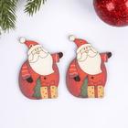 """Набор декора для творчества дерево """"Дедушка Мороз и подарки"""" набор 2 шт 7,4х4,8 см"""