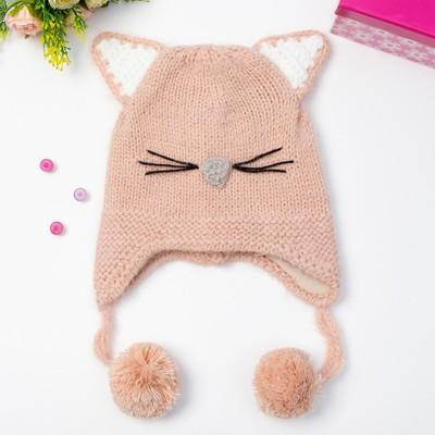 "Шапка детская MINAKU ""Котёнок"", размер 50, цвет бежевый"