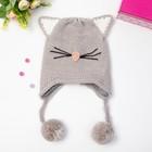 "Шапка детская MINAKU ""Котёнок"", размер 50, цвет серый"