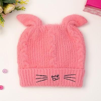 """Шапка детская MINAKU """"Мяу"""", размер 50, цвет розовый"""