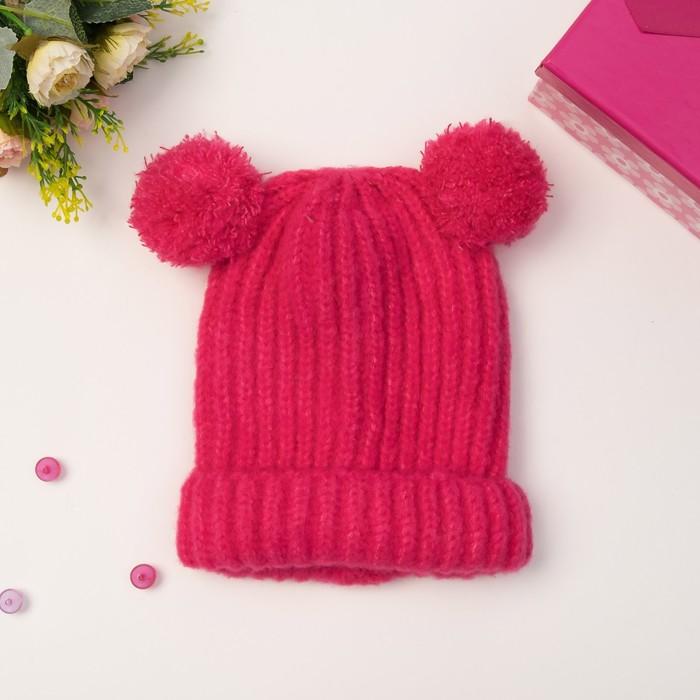 """Шапка детская """"Мышонок"""", размер 50, цвет розовый"""