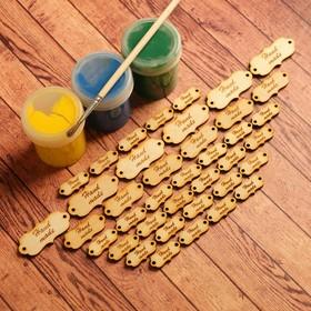 Набор бирок «Hand made», 6 шт-4,3×2 см, 6 шт-3,4×1,5 см, 27 шт-2,5×1,1 см
