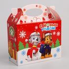 Подарочная коробка «С Новым Годом!», PAW PATROL, 15 х 12 х 7 см
