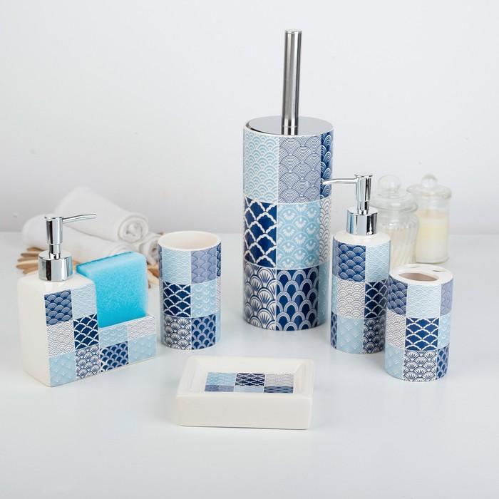 Набор аксессуаров для ванной комнаты «Геометрия», 6 предметов (мыльница, 2 дозатора для мыла, 2 стакана, ёрш) - фото 7930125
