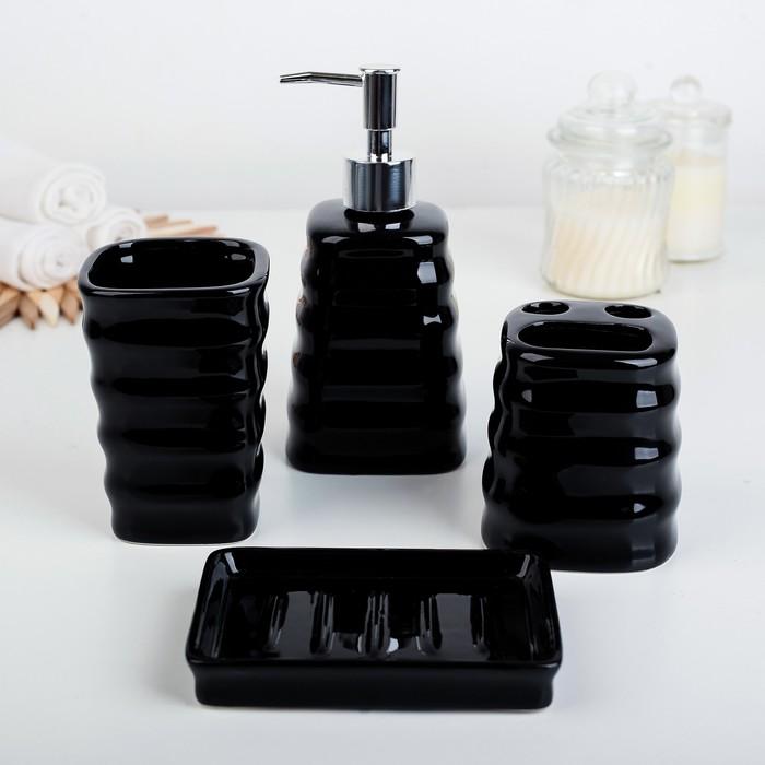 """Набор аксессуаров для ванной комнаты, 4 предмета """"Трапеция"""", цвет черный"""