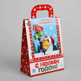 Подарочная коробка «С Новым Годом!», МИНЬОНЫ, 15 х 20 х 8 см