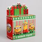 Подарочная коробка «С Новым Годом!», МИНЬОНЫ, 15 х 12 х 7 см